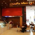 Gloria Jeans Coffe, Brand Global Yang Siap Menjadi Idola Baru di Indonesia