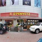 Waralaba D'Penyetz Bersiap Mengoperasikan Outlet Kedua Di Myanmar