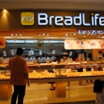BreadLife Japanese Artisan Bekery Terbesar Di Indonesia