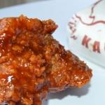 Kane Fried Chicken Siapkan Produk Baru?