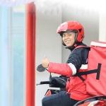 Mengintip Geliat Peluang Bisnis Keagenan Jasa Kurir PCP Express