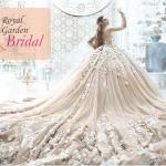 Royal Garden Bridal Luncurkan Trend Gaun Pengantin Cinderella Ball Gown dan Gaun Pengantin Berwarna