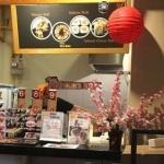 Meracik Potensi Bisnis Kuliner ala Jepang Nihongo