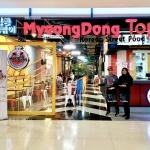 Lezatnya Bisnis Korean Food dari Myeong Dong Topokki