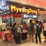 Myeong Dong Topokki Siap Gelar Opening Perdana di Puri Indah Mall
